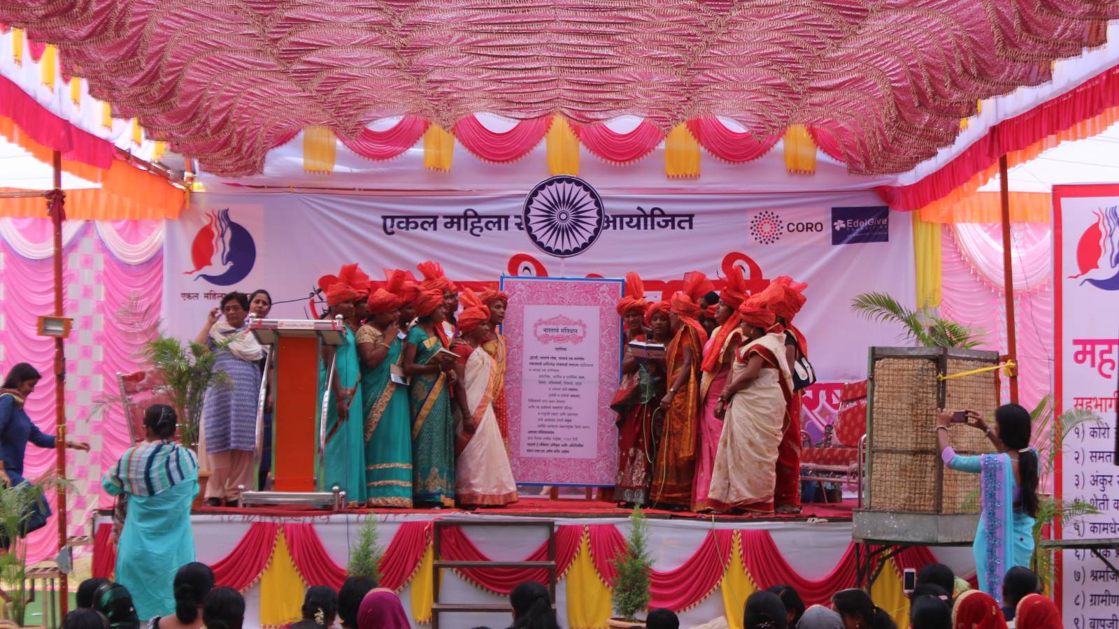 Conference on Single Women Issues