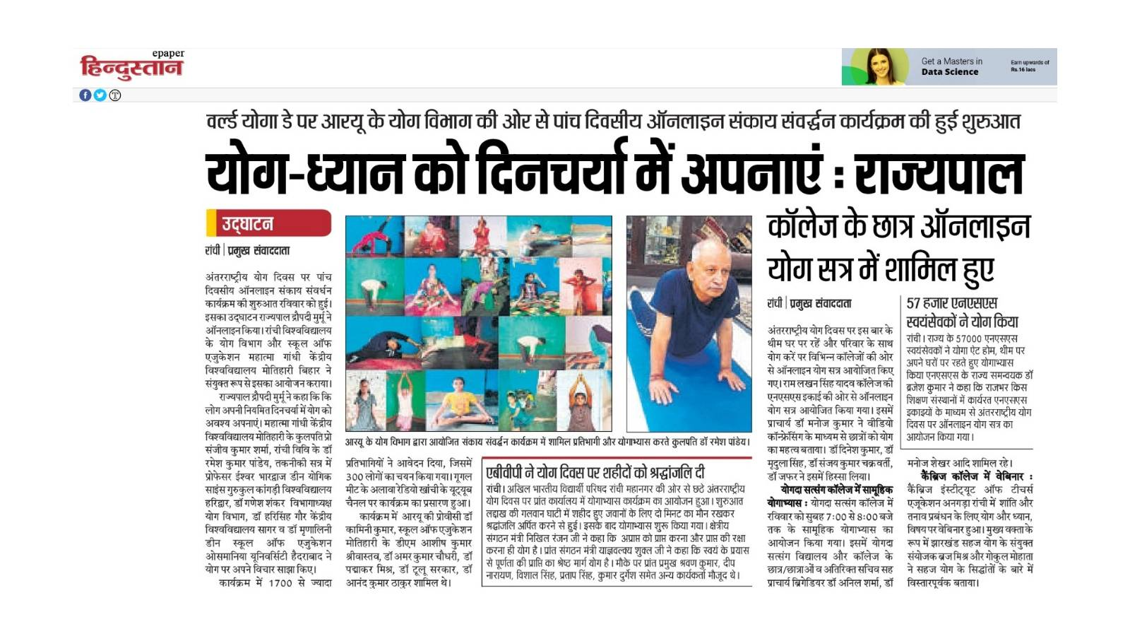 Pratigya's children motivated and trained people to do Yoga.