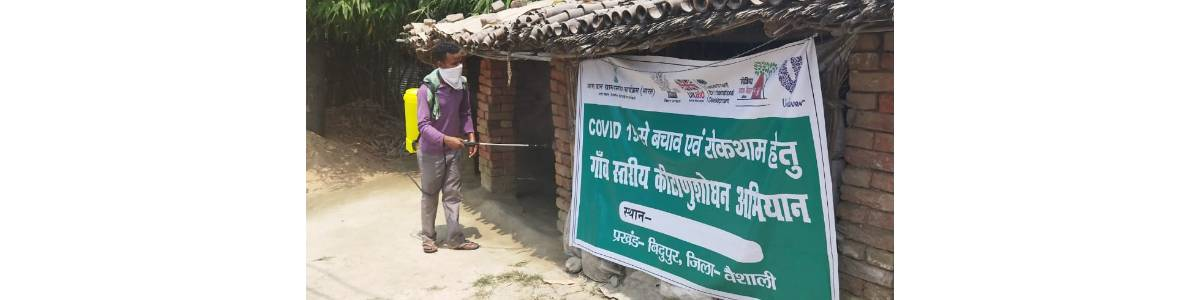 COVID-19 RESPONSE: MISSION TO SECURE RURAL COMMUNITIES IN INDIA