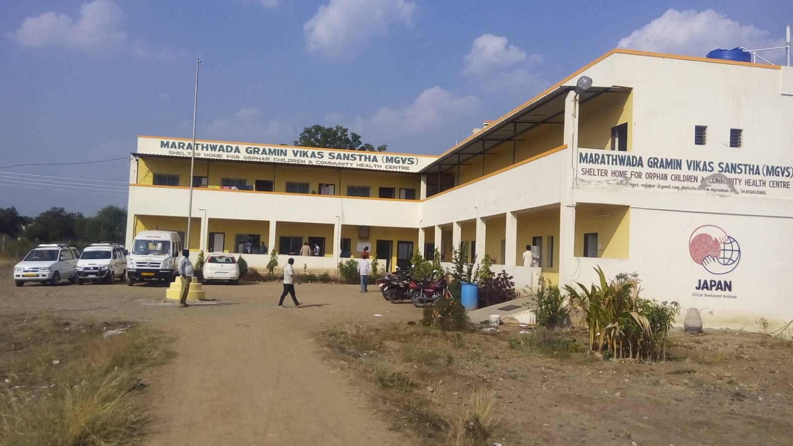 MGVS Shelter home and MGVS office