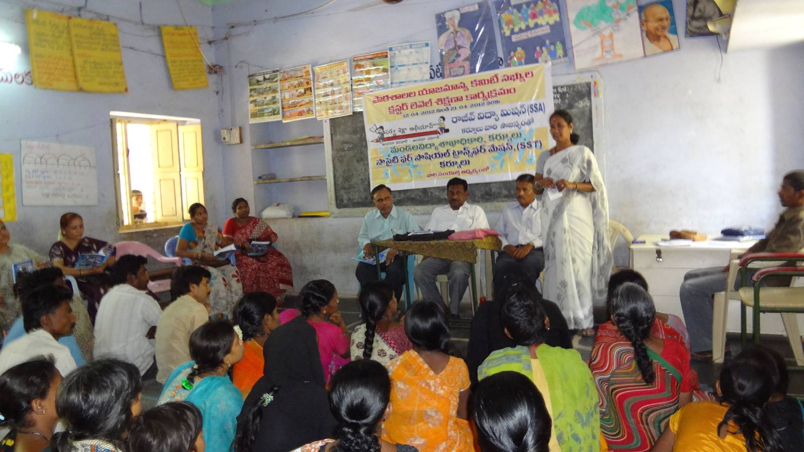 Awareness on Right to Education