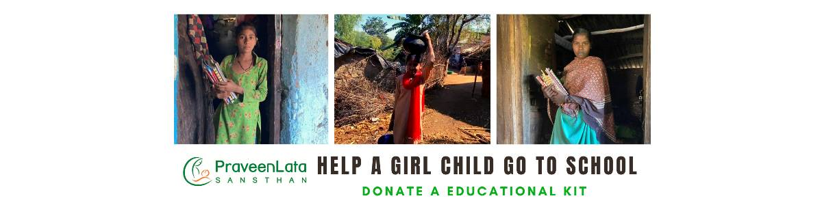 Help a Girl Child Go to School, Donate school supplies to help them go back to school