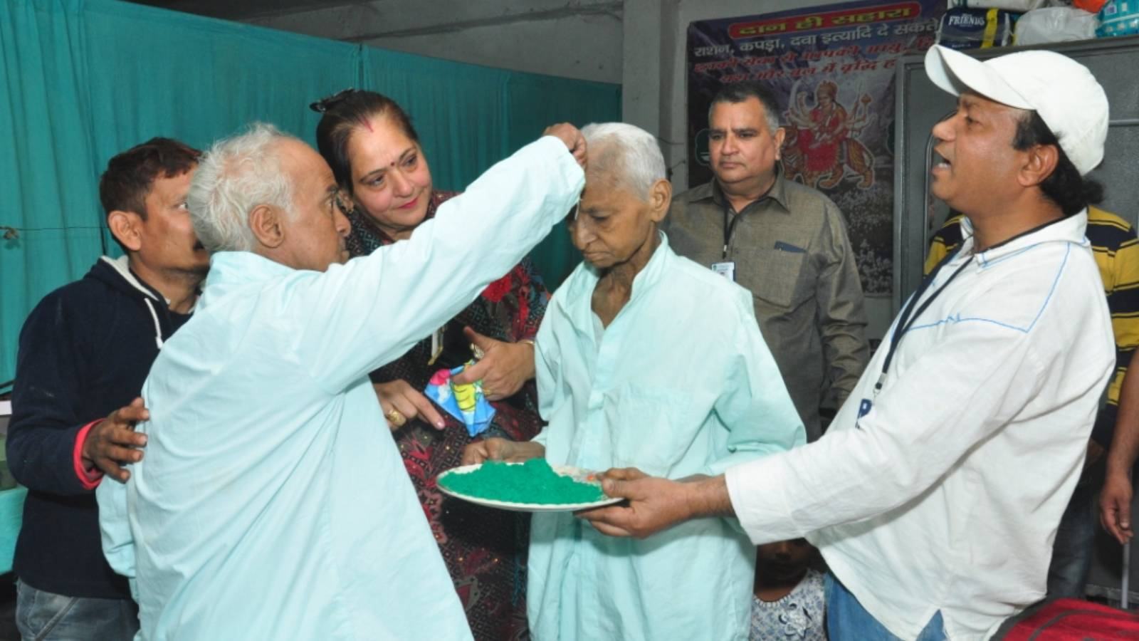 Contribute towards Free Old-Age Home for elderlydestitute parents