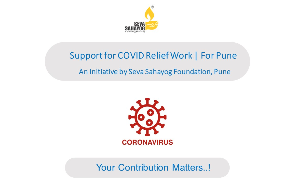 Support for COVID Relief Work   Pune