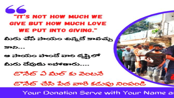 """""""It's not how much we give but how much love we put into giving."""""""
