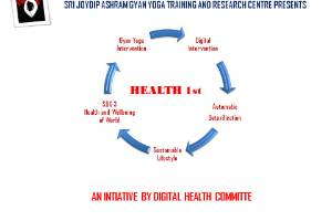 OUR HEALTH 1ST
