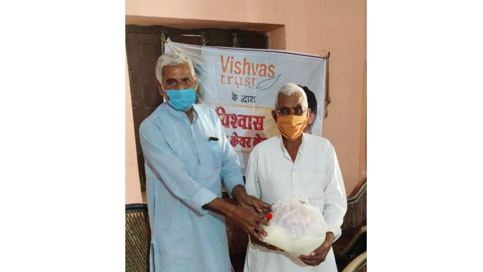 Distributed Ration kits in Rural Areas through  Dr. Kumar Vishwas