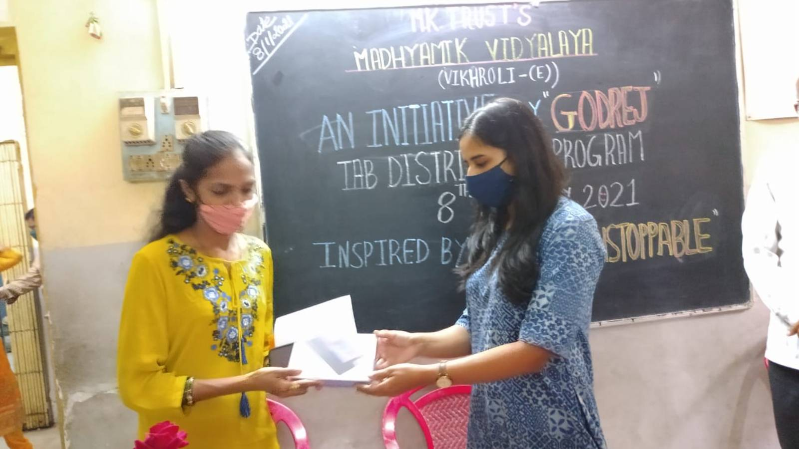 Tablet Distribution to Municipal School Students