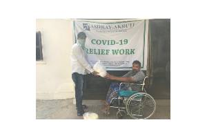 Support for COVID-19 relief work by Ashray Akruti