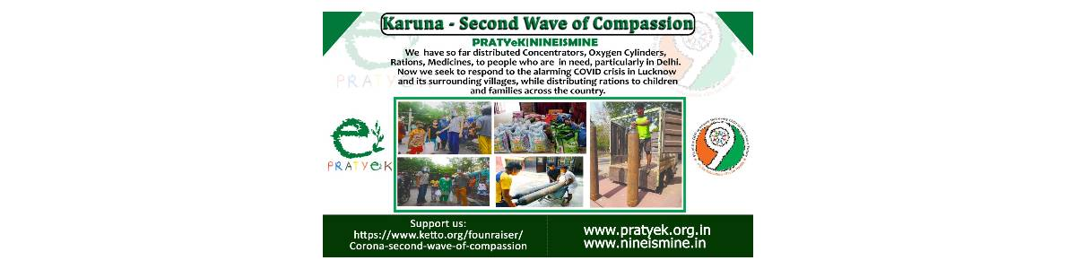 COVID second wave of compassion
