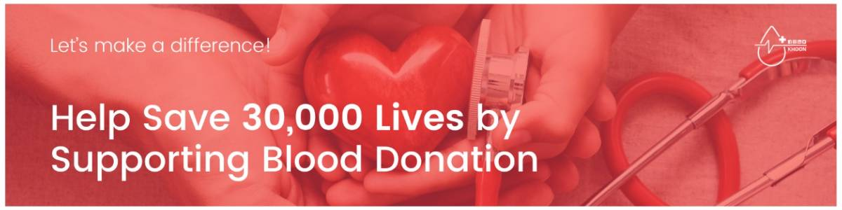 Help Save 30,000 Lives by Supporting Blood Donation