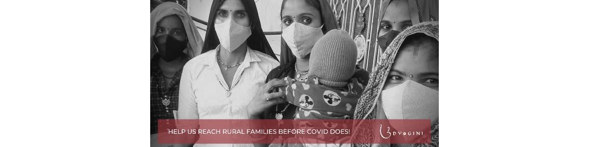 CoVid Bomb ticking in 150 villages. Act Now!