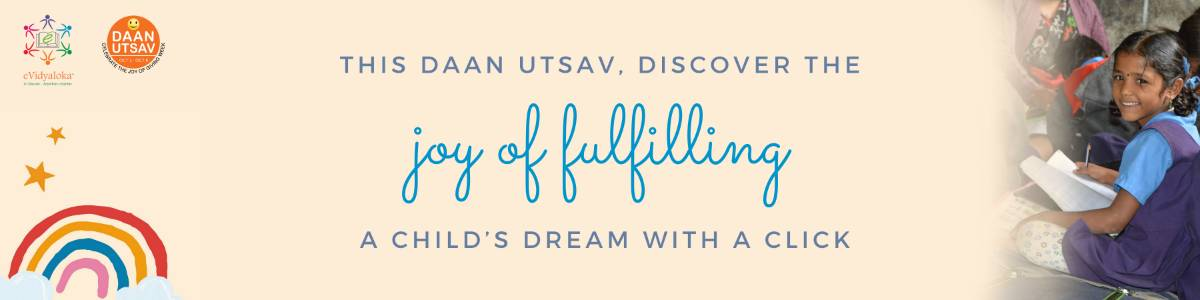 Discover the Joy of Fulfilling a Child's Dream