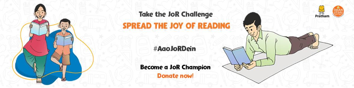 Share the Joy of Reading with children across India - Become a JoR Champion! #AaoJoRDein