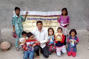 Rural Urban Child Education And Welfare