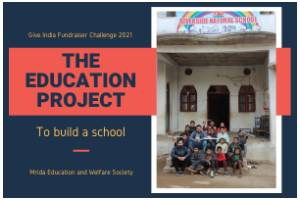 The Education Project - To Build A School