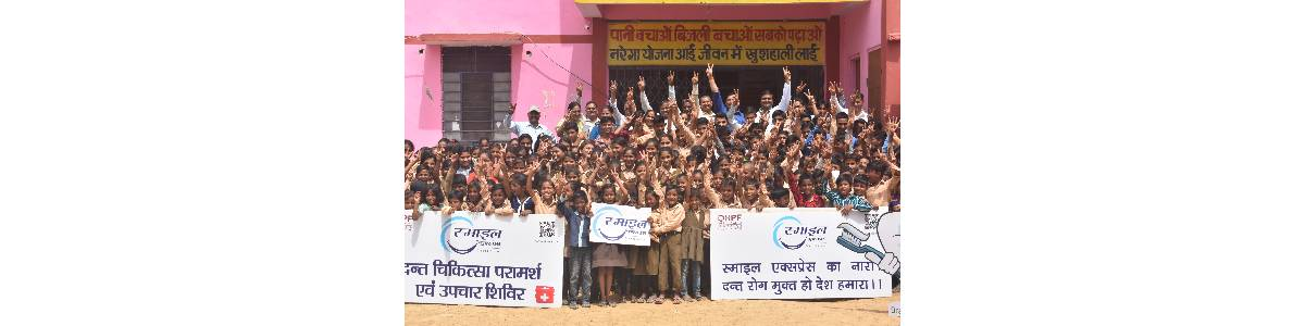 Smile Express - Integrated Dental Health Project