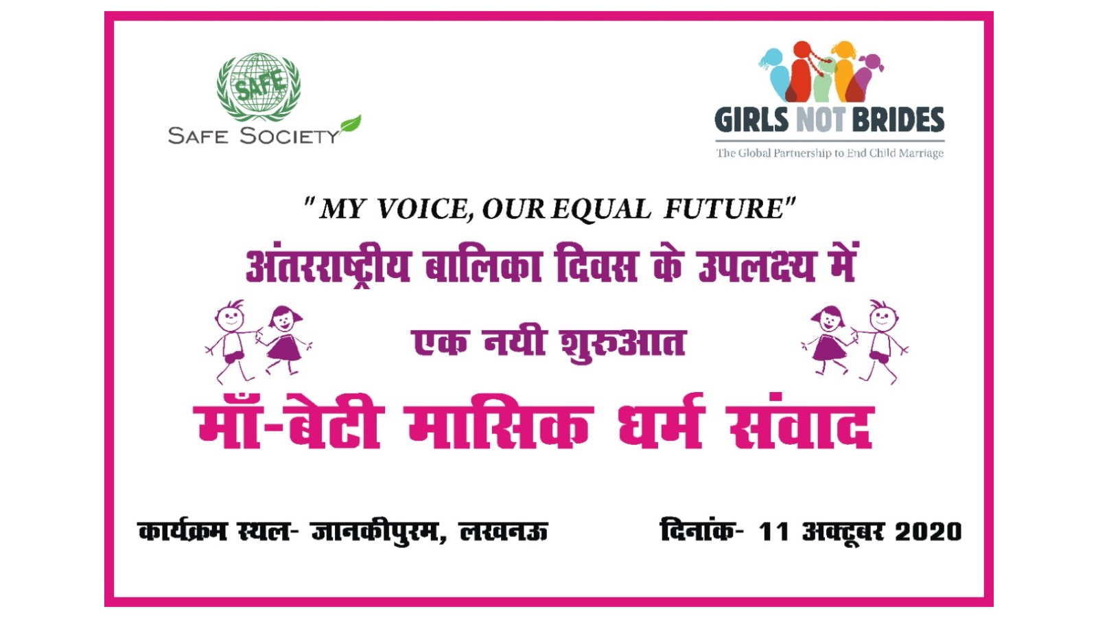Event on International Girl Child Day