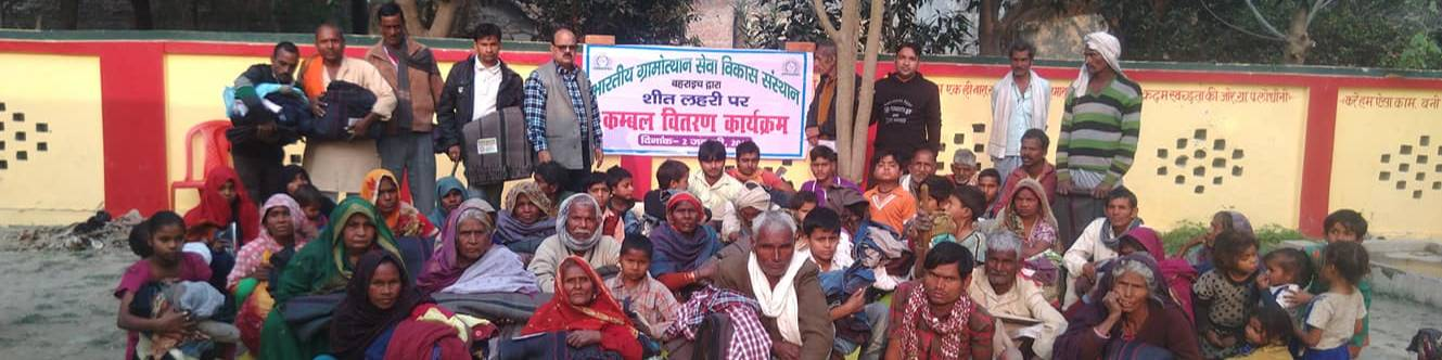 """Contribute to BGSVS """"Rahat"""" Flood Affected people"""