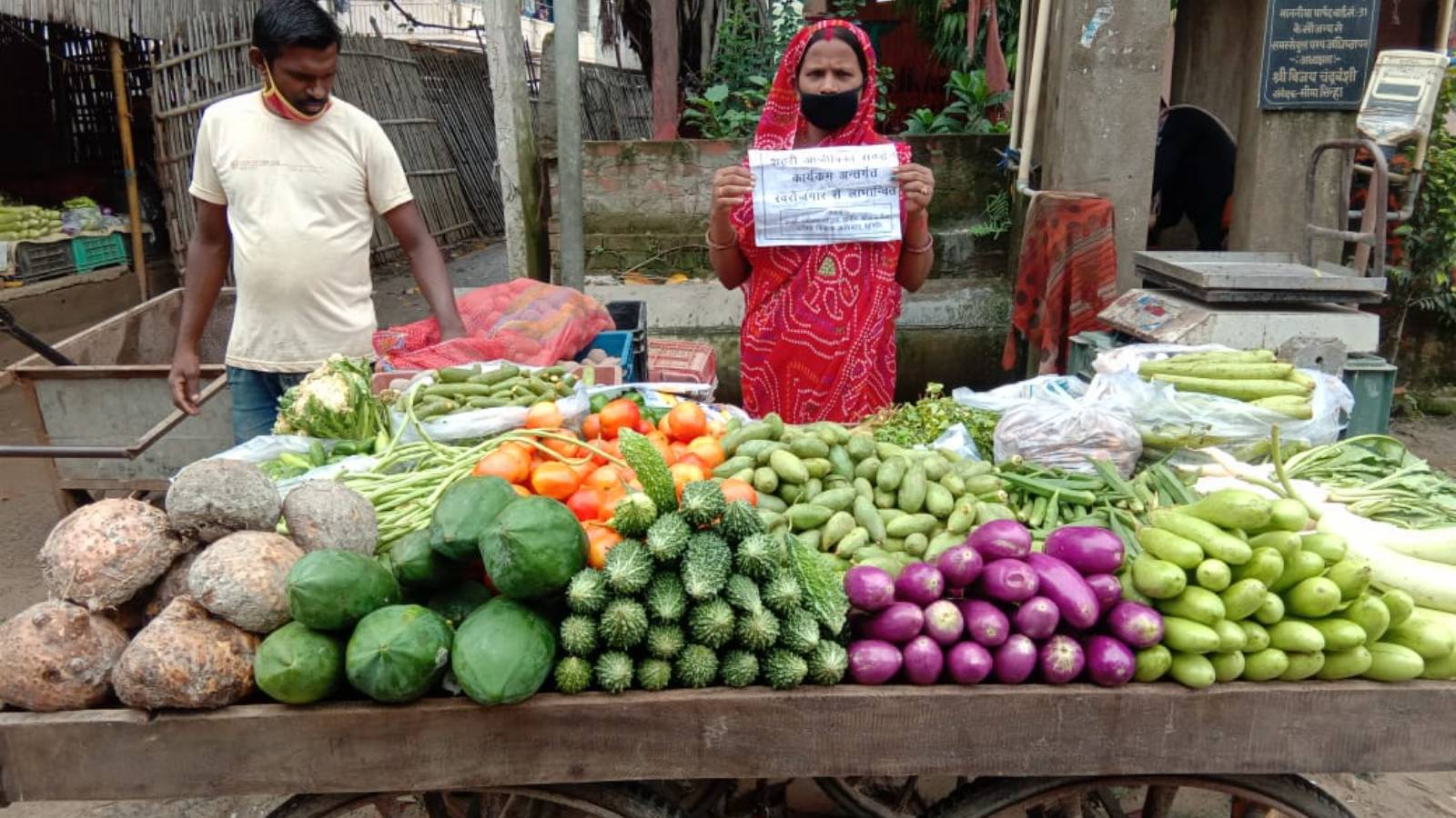 Livelihood and nutritional support program for rural women: