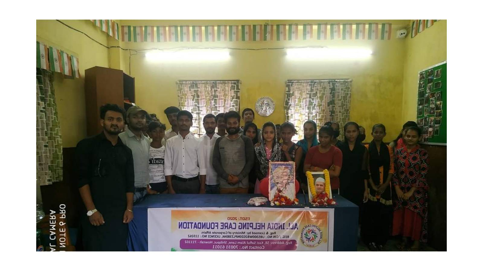 All India Helping Care Foundation