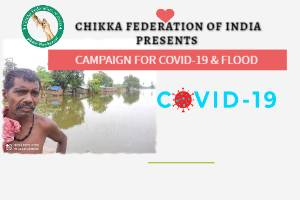 CHIKKA LIVELIHOOD CAMPAIGN FOR COVID19 & FLOOD AFFECTED FAMILIES OF BIHAR