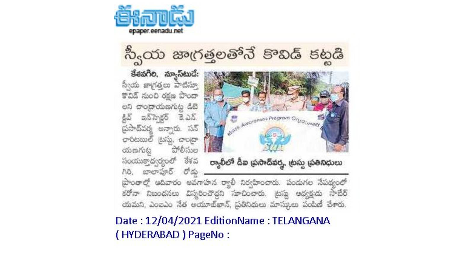 Our Mask Distri Bution and awarness Program published by Eenadu Paper