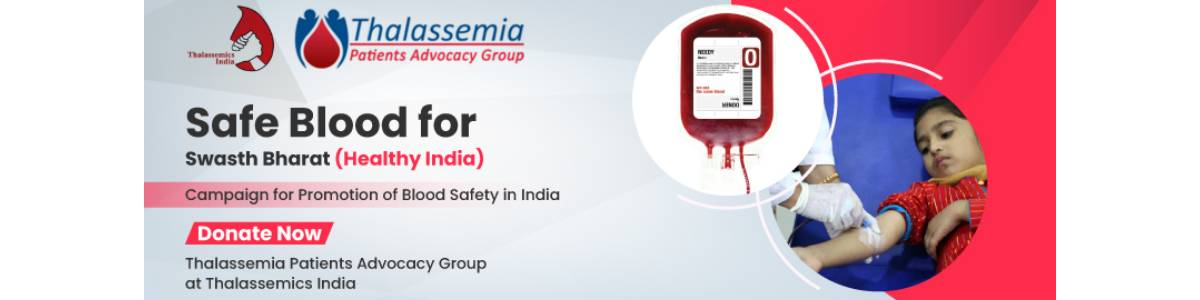 Safe Blood for Swasth Bharat (Healthy India) : Campaign for Promotion of Blood Safety in India