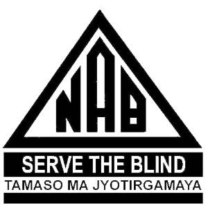 National Association for the Blind U.P State Branch