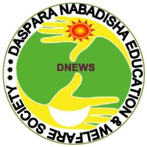 Daspara Nabadisha Education and Welfare Society