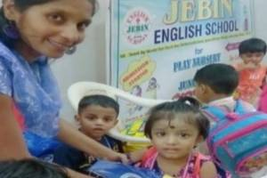 Jebin English School (Avisha Welfare Trust)