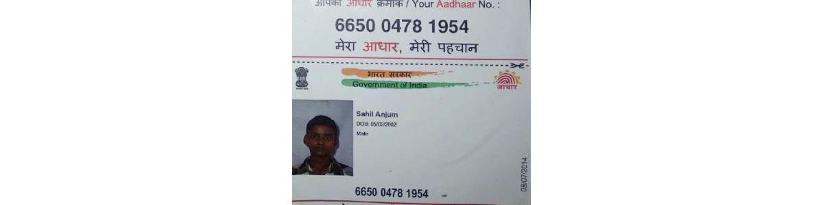 SAHIL needs only RS. 12,000  to fund his Job Training! URGENT APPEAL