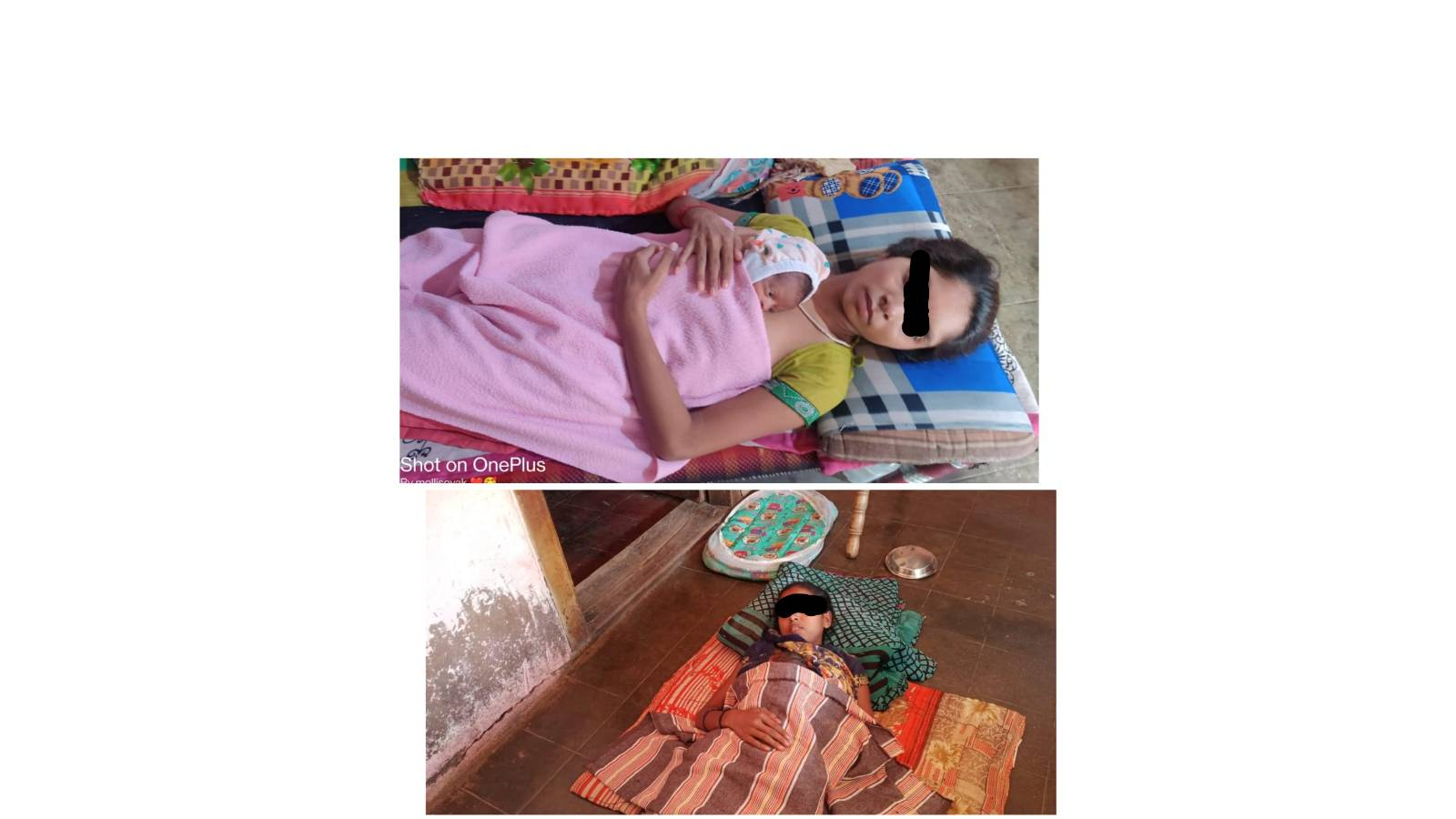 Home Based Kangaroo Mother Care Project ( Pilot)