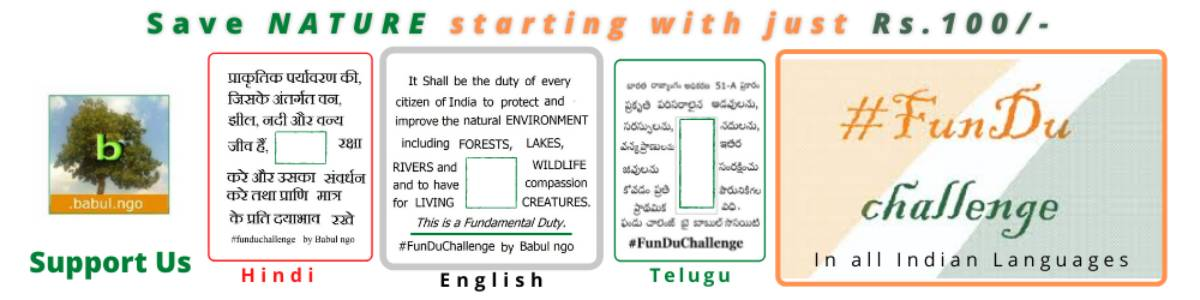 Save NATURE starting with just ₹100/-