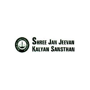 Shree Jan Jeevan Kalyan Sansthan
